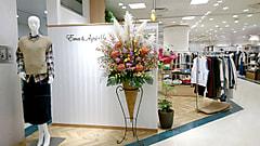 Ema Agreable 新店舗 本厚木店 オープンしました!